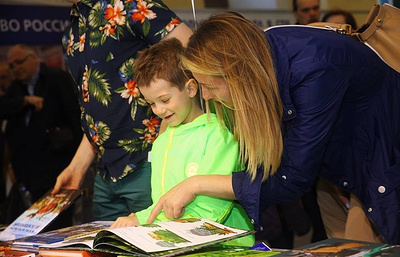 Международный книжный салон откроется 17 мая в Санкт-Петербурге