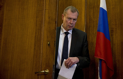 Постпред РФ: предлагаемая Западом встреча в ОЗХО направлена на нагнетание истерии