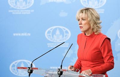 Захарова назвала ситуацию вокруг ареста Вышинского частью пропаганды Запада против России