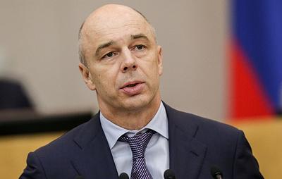 Силуанов: РФ рассчитывает на повышение суверенного кредитного рейтинга S&P в дальнейшем