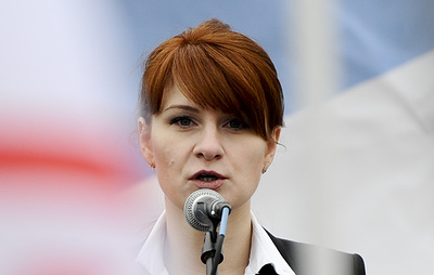 Адвокат Бутиной не намерен просить о помощи российские власти