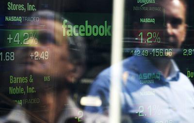 WSJ: Facebook предложила банкам открыть данные о клиентах для создания новых сервисов