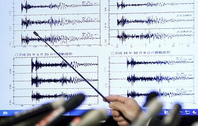 Землетрясение магнитудой 7,9 произошло в Тихом океане у берегов Фиджи