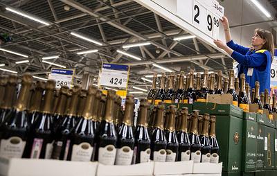 Эксперты предлагают поднять минимальную цену на коньяк и шампанское