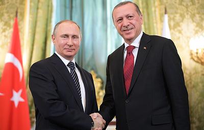 Визиты президента Турции Реджепа Тайипа Эрдогана в Россию