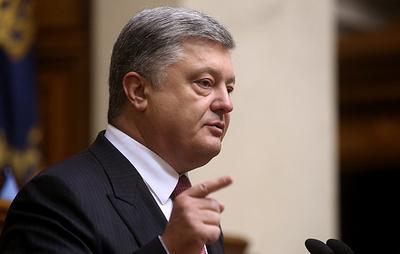 Порошенко заявил, что предоставление автокефалии Украине выходит на финишную прямую