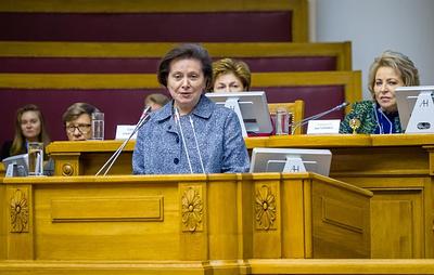 Глава Югры выступила на пленарном заседании II Евразийского женского конгресса