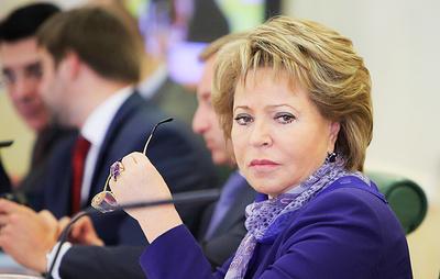 Матвиенко: вторые туры выборов губернаторов показали рост политической конкуренции
