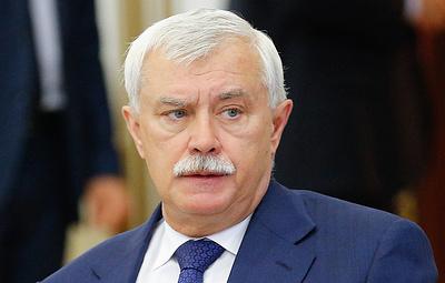 Итоги деятельности Георгия Полтавченко на посту губернатора Санкт-Петербурга
