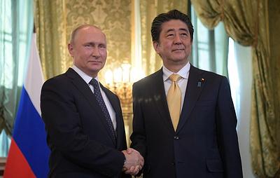 СМИ: Абэ намерен встретиться с Путиным еще дважды до конца года