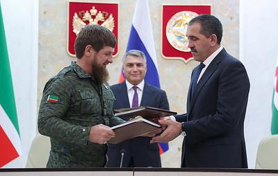 Соглашение об установлении административных границ между Чечней и Ингушетией вступило силу
