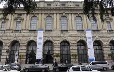 Открытие XI Евразийского экономического форума покажут онлайн