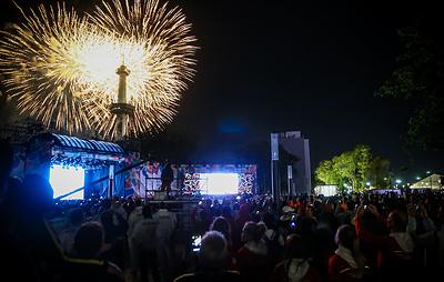 Церемония закрытия III юношеских Олимпийских игр прошла в Буэнос-Айресе