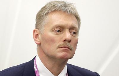 В Кремле сожалеют об отмене встречи Путина с Трампом