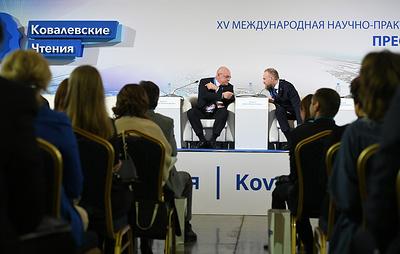 Президенты ФНП и ФПА выступят на международной конференции в Екатеринбурге