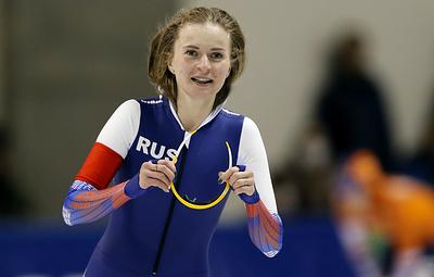Конькобежка Воронина завоевала бронзу на этапе Кубка мира в Польше на дистанции 5000 м