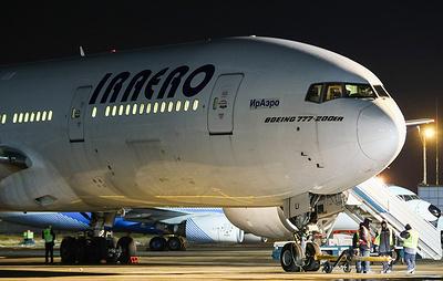 """Первый рейс """"ИрАэро"""" с туристами """"Жемчужной реки"""" вылетел из китайского Хайкоу в Уфу"""