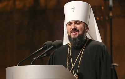 Что известно о главе так называемой автокефальной украинской церкви Епифании