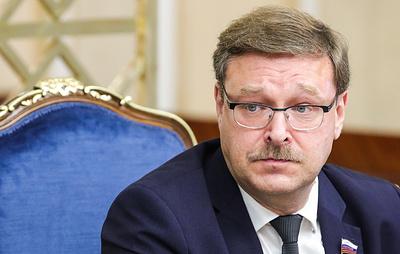 Косачев назвал заявления США по Nord Stream 2 вмешательством в дела суверенных партнеров