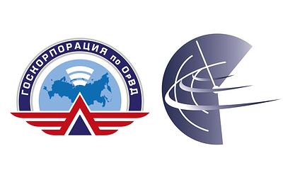 ГК ОрВД и PANSA провели рабочую встречу в Москве
