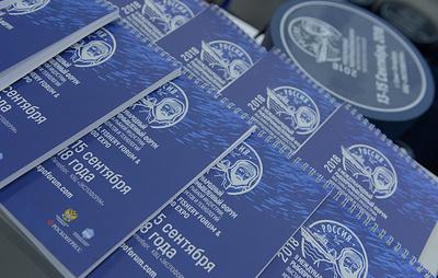 Опубликован проект деловой программы III Международного рыбопромышленного форума
