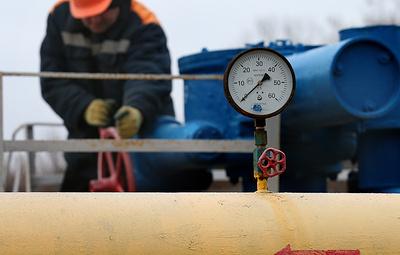 Киев получил предложения о транзите газа из РФ с двух сторон