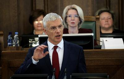 Парламент Латвии утвердил состав нового правительства