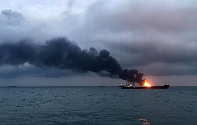В СК сообщили, что к пожару на судах в Черном море привело нарушение правил безопасности
