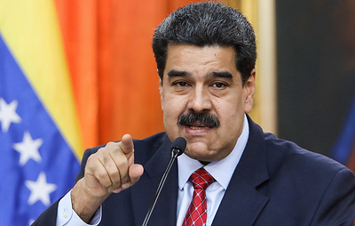 Мадуро предложил провести выборы в парламент на фоне протестов и политического кризиса