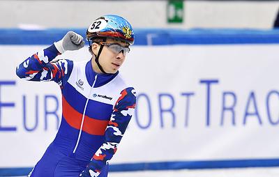 Сборная России выиграла смешанную эстафету на этапе КМ по шорт-треку в Дрездене
