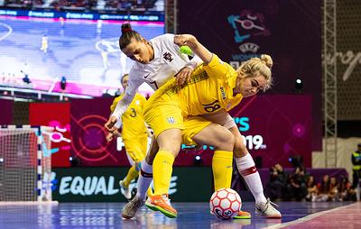 Сборная России по мини-футболу сыграет за третье место с командой Украины на женском ЧЕ