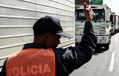 Россия передала Венесуэле груз с лекарствами и медицинским оборудованием