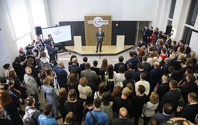 """Первый в регионе коворкинг-центр """"Точка кипения"""" открылся в Тюменской области"""