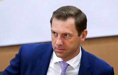 """Экс-глава Росгеологии объяснил свою отставку """"плановой ротацией"""""""