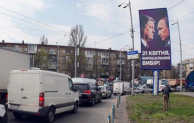 Мэр Черкасс запретил размещать агитационные билборды с изображением Порошенко и Путина
