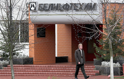 """""""Белнефтехим"""" заявил об ухудшении качества нефти из России"""