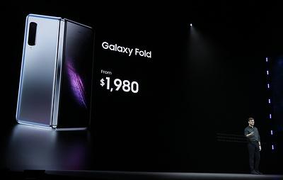 СМИ: Samsung отменила презентации по случаю запуска на рынок смартфона Galaxy Fold