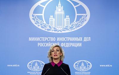 Захарова напомнила Волкеру о содержании минских договоренностей и высказываниях Зеленского