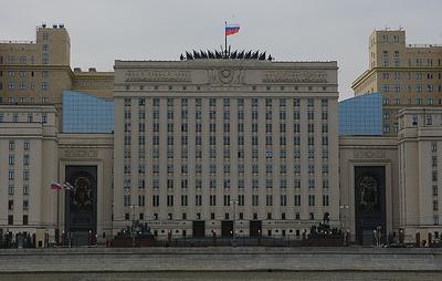 Минобороны РФ опровергло сообщения о гибели четырех военных в Сирии