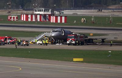 Росавиация направила рекомендации авиакомпаниям после катастрофы в Шереметьево