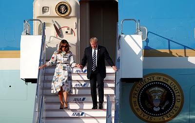 Трамп прибыл с государственным визитом в Японию