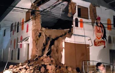 СМИ: в результате землетрясения в Перу погиб один человек