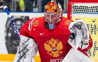 Российский вратарь Василевский вошел в символическую сборную чемпионата мира по хоккею