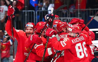 С высоко поднятой головой. Сборная России по хоккею завоевала бронзовые медали ЧМ