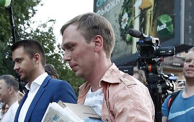 Следствие допросило журналиста Голунова как свидетеля