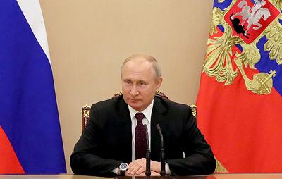 Путин: надежная, гибкая и неделимая система безопасности - общая цель всех стран
