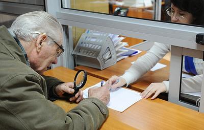 Источник: законопроект о ИПК предполагает добровольное участие граждан в системе