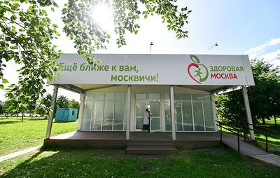 Около 35 тыс. москвичей прошли диспансеризацию в парках столицы