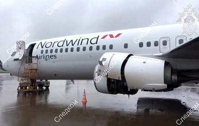 Что произошло на борту рейса Nordwind в Шереметево. Версии