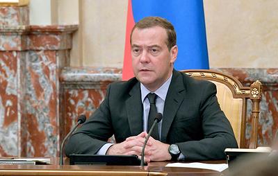 """Медведев считает, что нацпроекты и проекты """"Единой России"""" должны дополнять друг друга"""